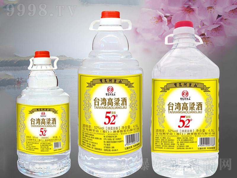 宝岛阿里山高粱酒金标浓香型白酒【52度2L4.5L】