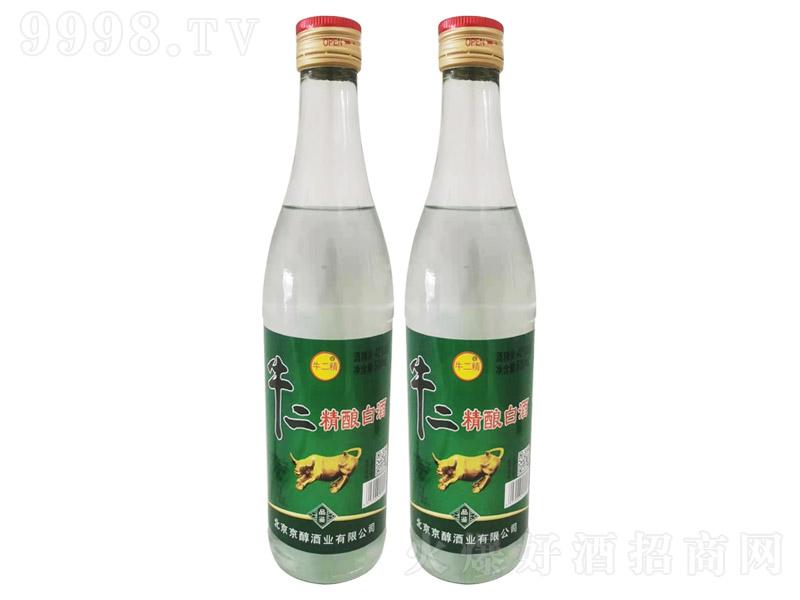 牛二精酿白酒浓香型白酒【42°500ml】
