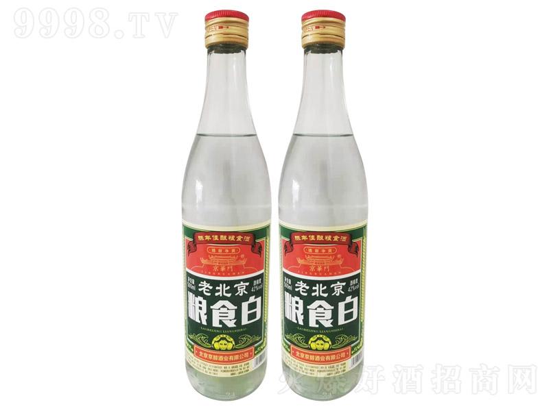 京华门老北京粮食白酒浓香型白酒【42°500ml】