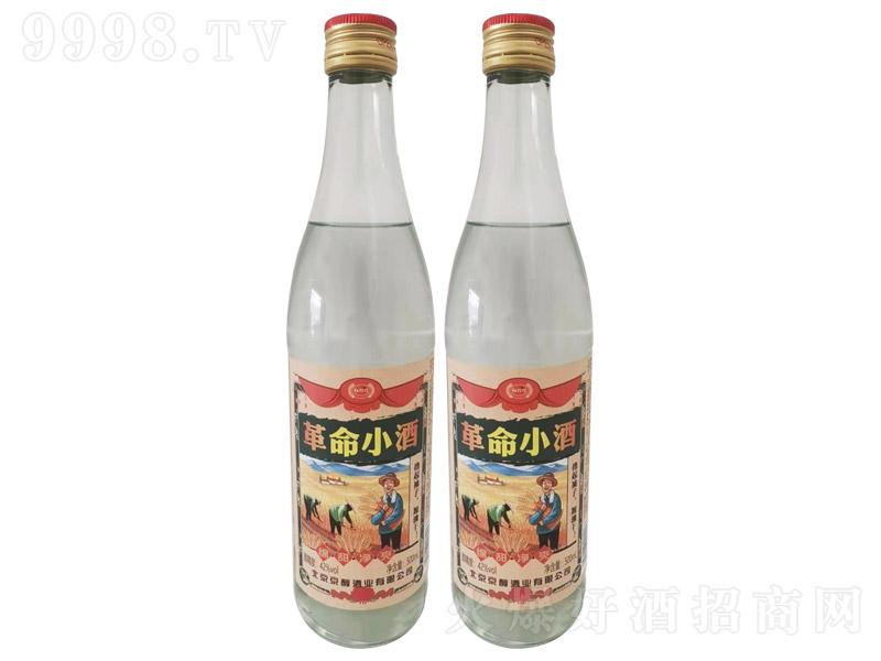 红灯记革命小酒浓香型白酒【42°500ml】