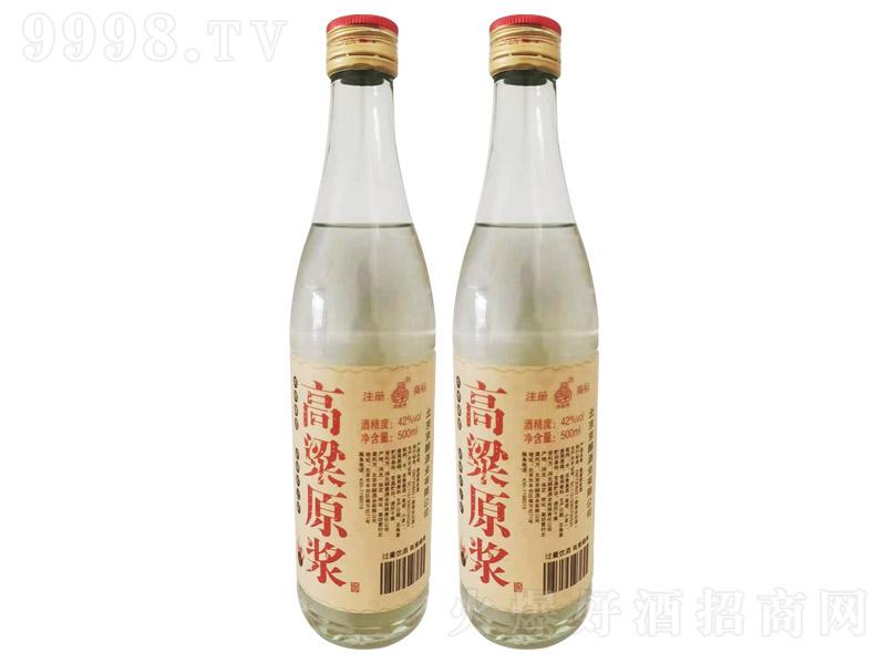高粱原浆酒浓香型白酒【42°500ml】