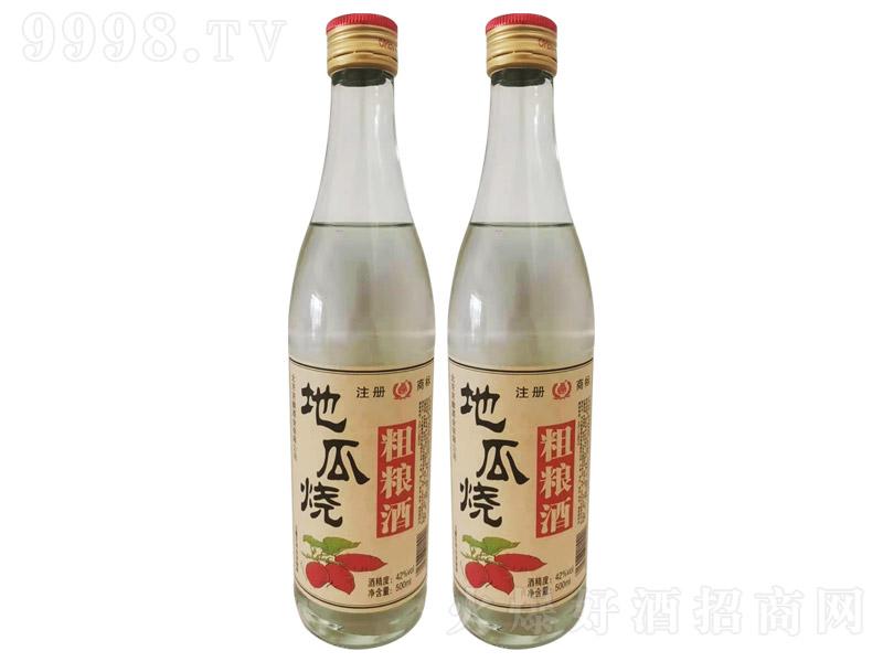 地瓜烧粗粮酒浓香型白酒【42°500ml】