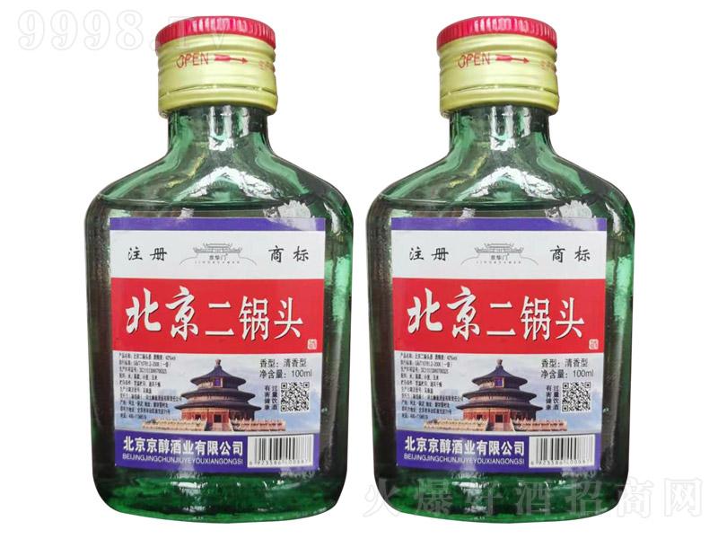京华门北京二锅头酒清香型白酒【42°100ml】