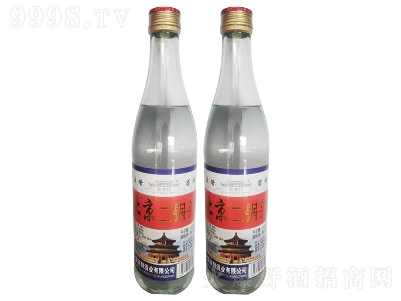 京华门北京二锅头酒白瓶清香型白酒【56°500ml】