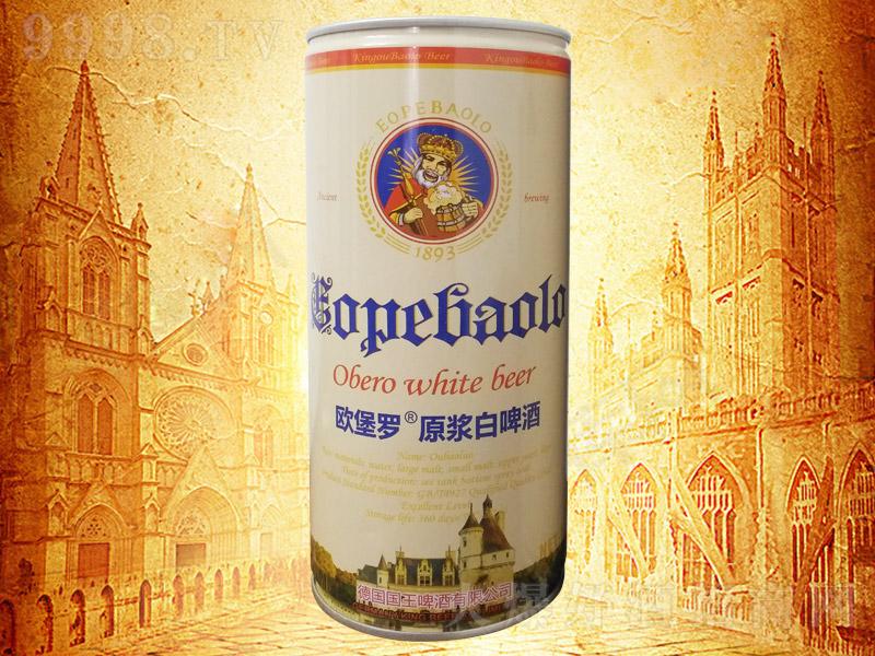 欧堡罗原浆白啤酒【11度1L】