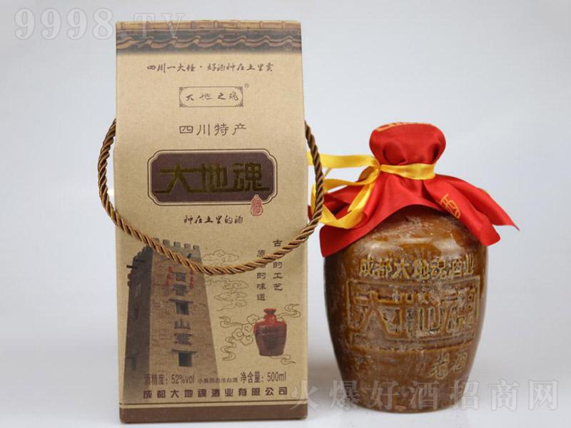 大地魂陶瓶泥巴酒(礼盒)清香型白酒【52度500ml×6】