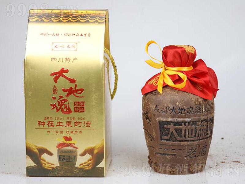 紫砂珍品泥巴酒(礼盒)清香型白酒【52度500ml×6】