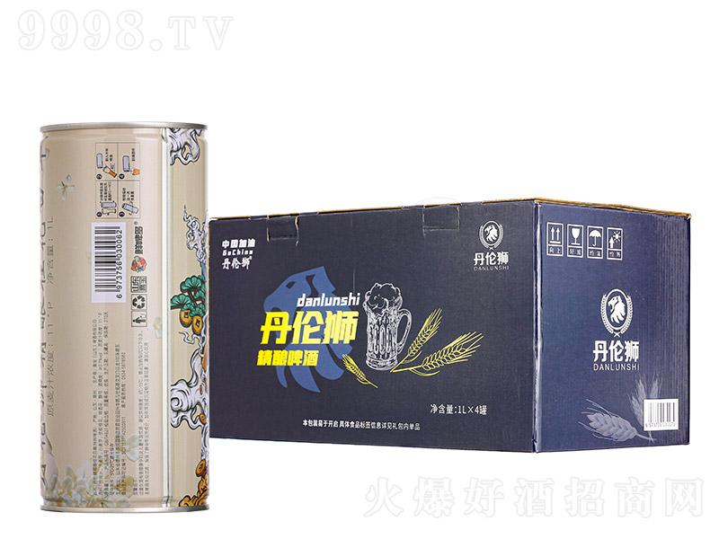 丹伦狮精酿桂花白啤箱装【11度1L×4罐】