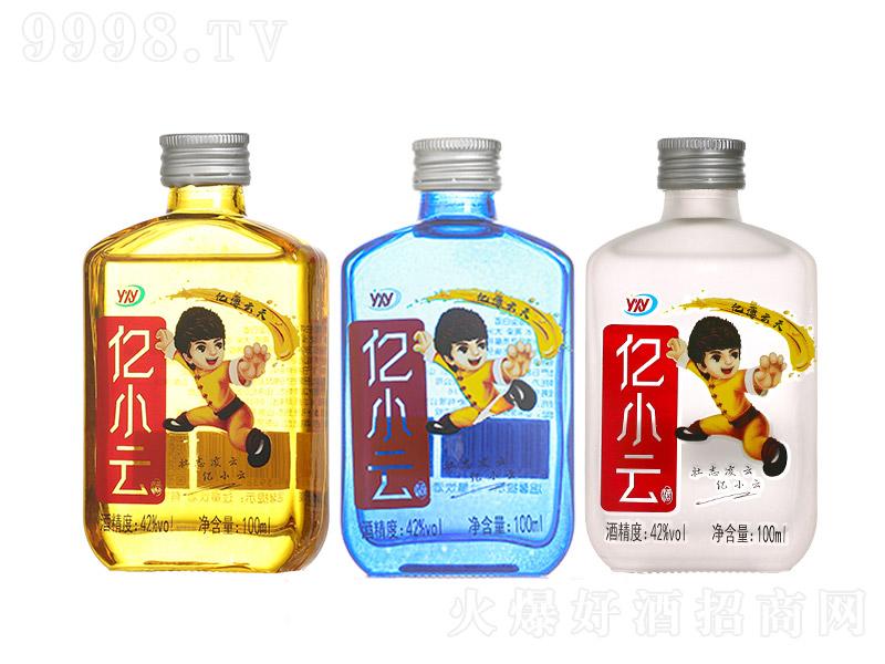 亿小云酒青春小酒浓香型白酒黄蓝粉瓶组合图【42度100ml】