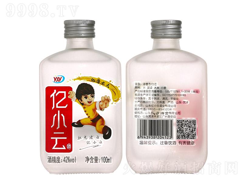亿小云酒青春小酒粉瓶浓香型白酒【42度100ml】