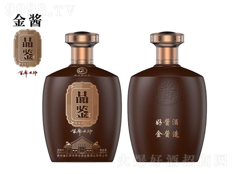 金酱首席大师品鉴酒酱香型白酒【53度500ml】