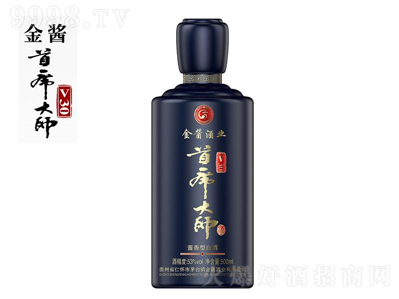 金酱首席大师酒V30酱香型白酒【53度500ml】