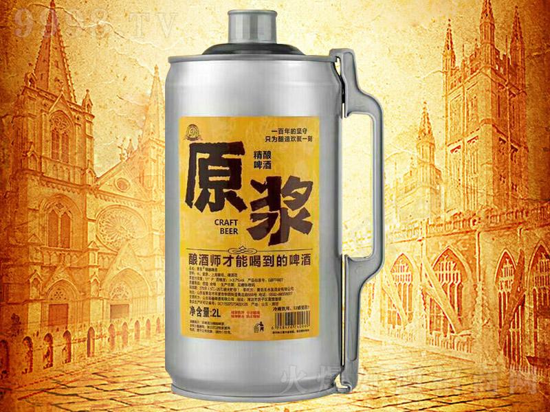 精酿原浆啤酒【2L】