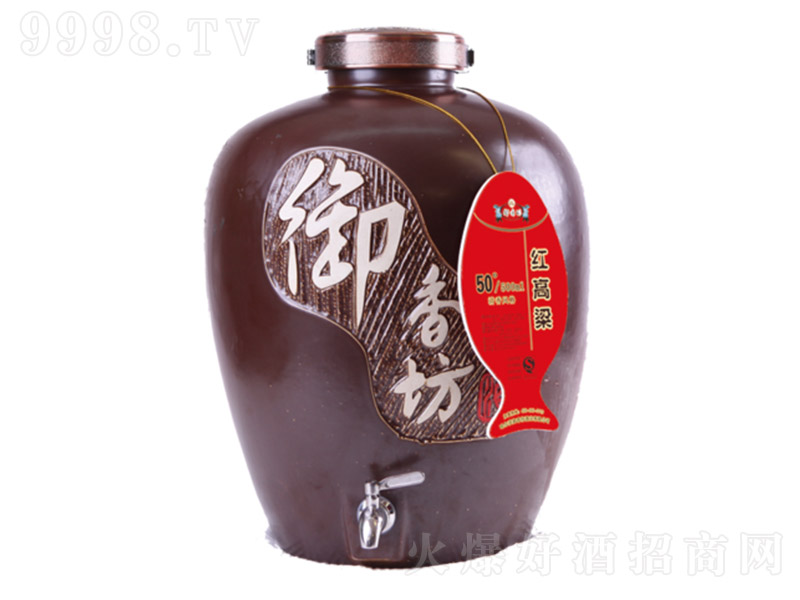 御香坊酒红高粱系列清香型白酒【50°5L】