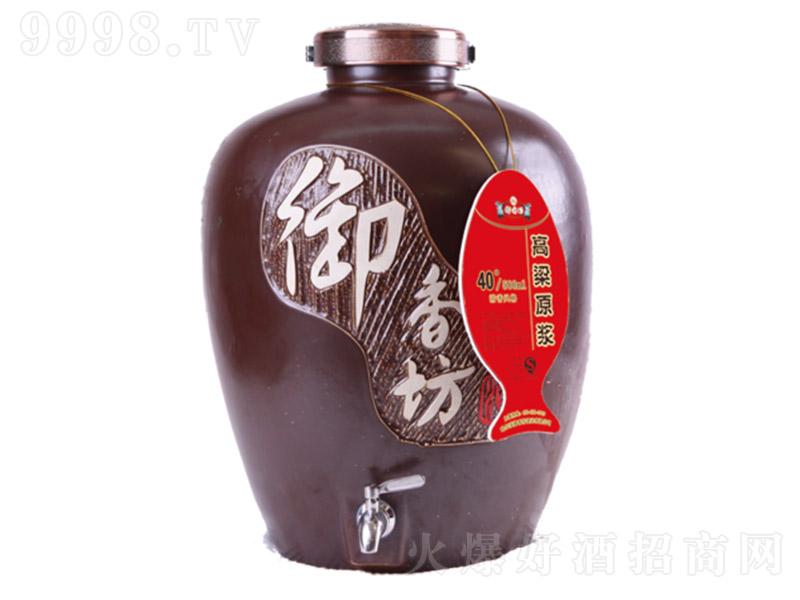 御香坊酒高粱原浆系列清香型白酒【40°5L】