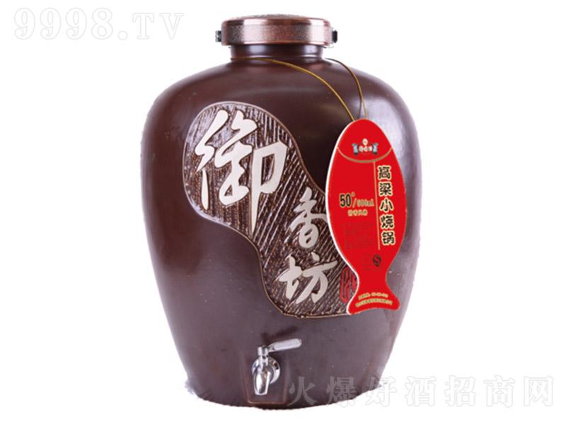 御香坊酒高粱小烧锅系列清香型白酒【50°5L】