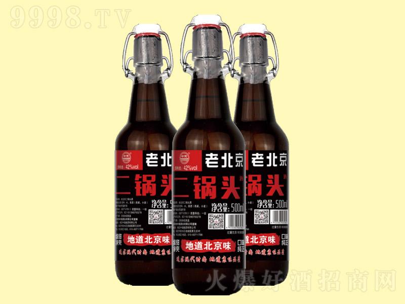北京二锅头酒42°500ml