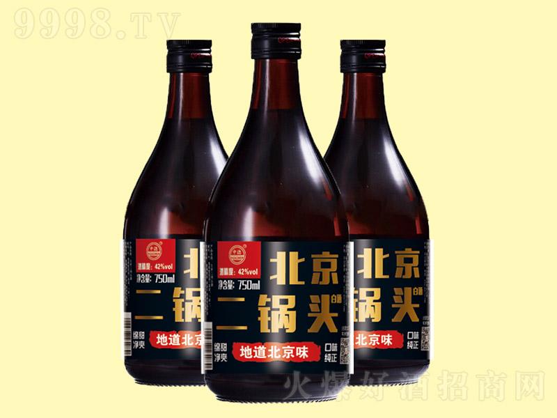 北京二锅头酒42°750ml