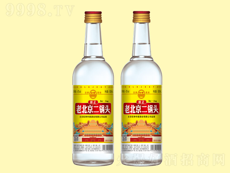 中德北京二锅头醇正清香型白酒【42度500ml】