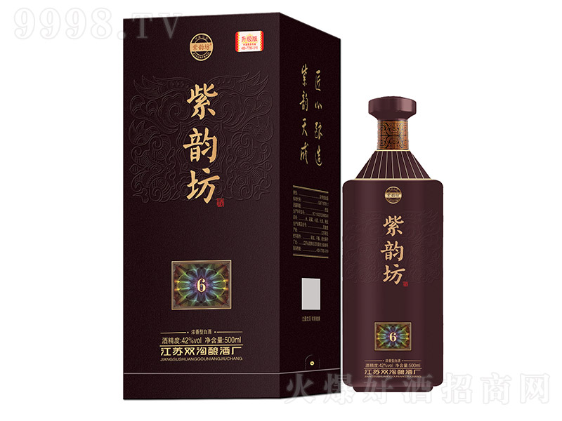 紫韵坊酒6浓香型白酒【42°500ml】