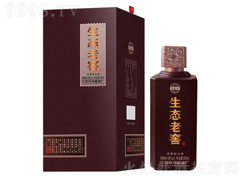 紫韵坊酒生态老窖浓香型白酒【42°500ml】