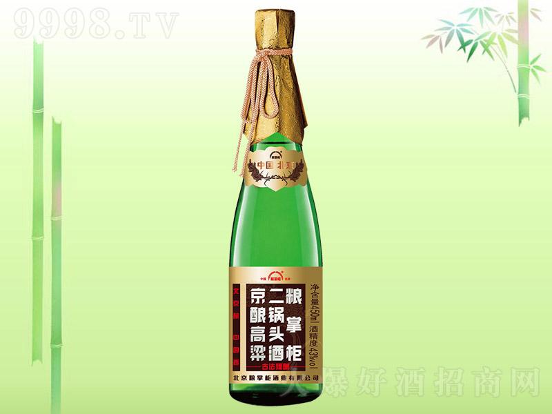 粮掌柜二锅头酒古法金质清香型白酒【43°450ml】
