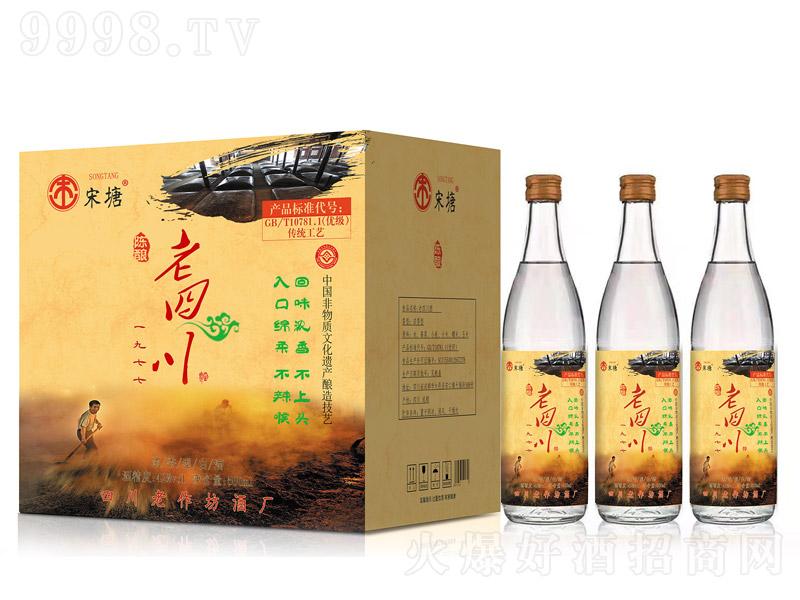 老四川酒陈酿 浓香型白酒【42° 500ml】
