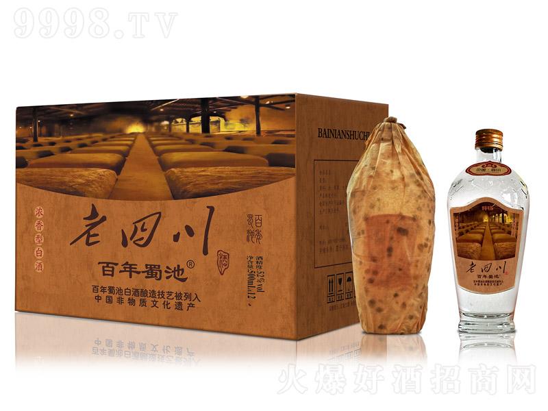 老四川酒百年蜀池 浓香型白酒【52° 500ml】