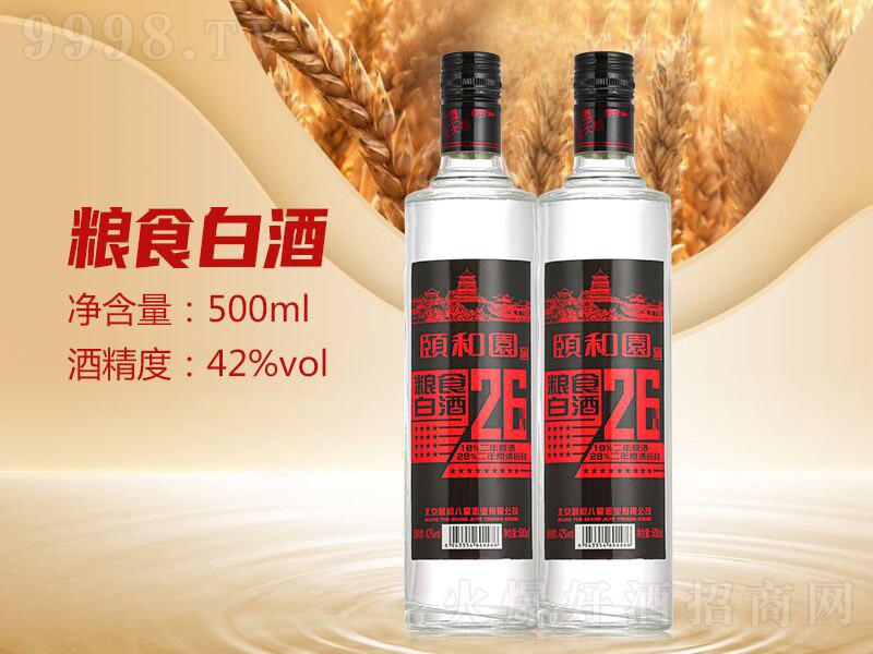 颐和园粮食白酒浓香型白酒【42度500ml】