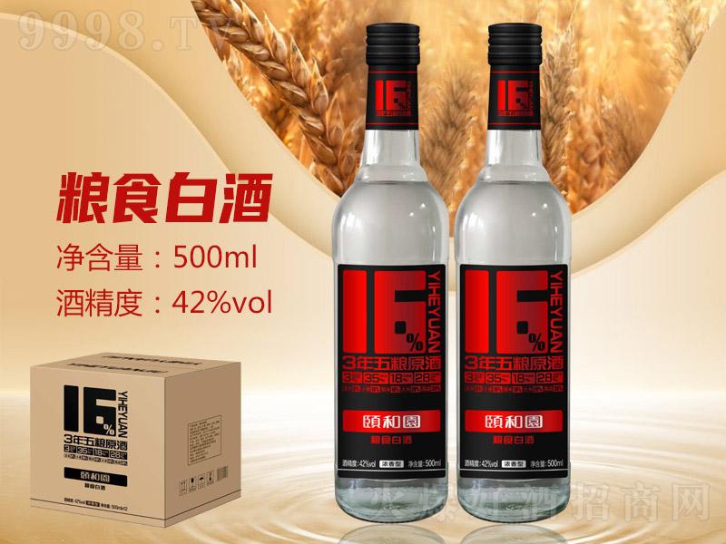 颐和园粮食白酒浓香型白酒【42°500ml×12】