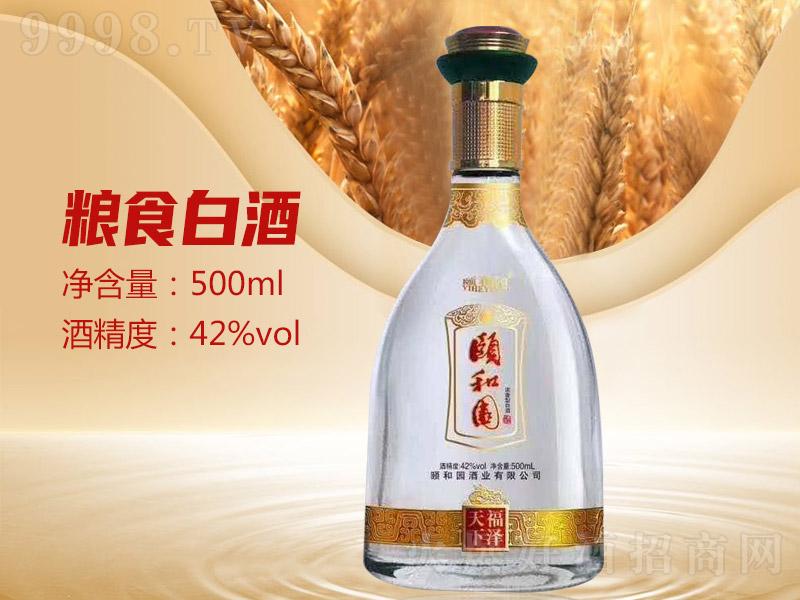 颐和园酒天下福泽浓香型白酒【42°500ml】