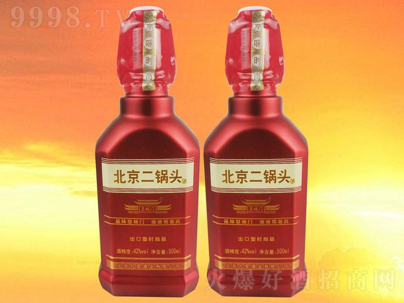 皇城门北京二锅头出口型时尚版红瓶 清香型白酒【42° 500ml】