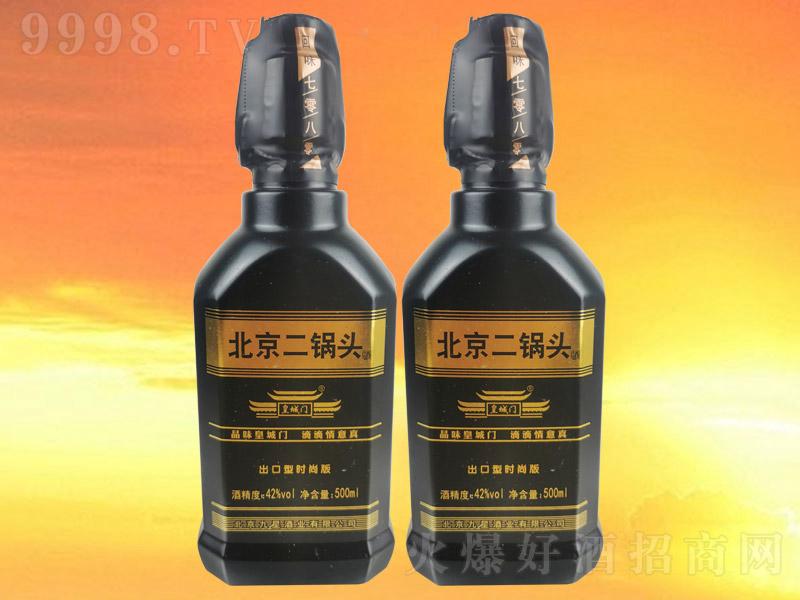 皇城门北京二锅头出口型时尚版黑瓶 清香型白酒【42° 500ml】