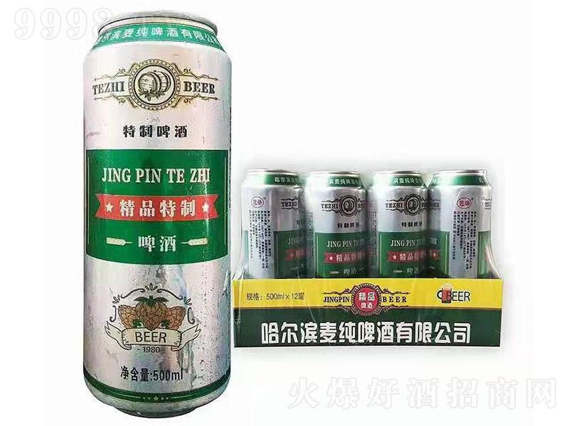 精品啤酒500ml×12罐