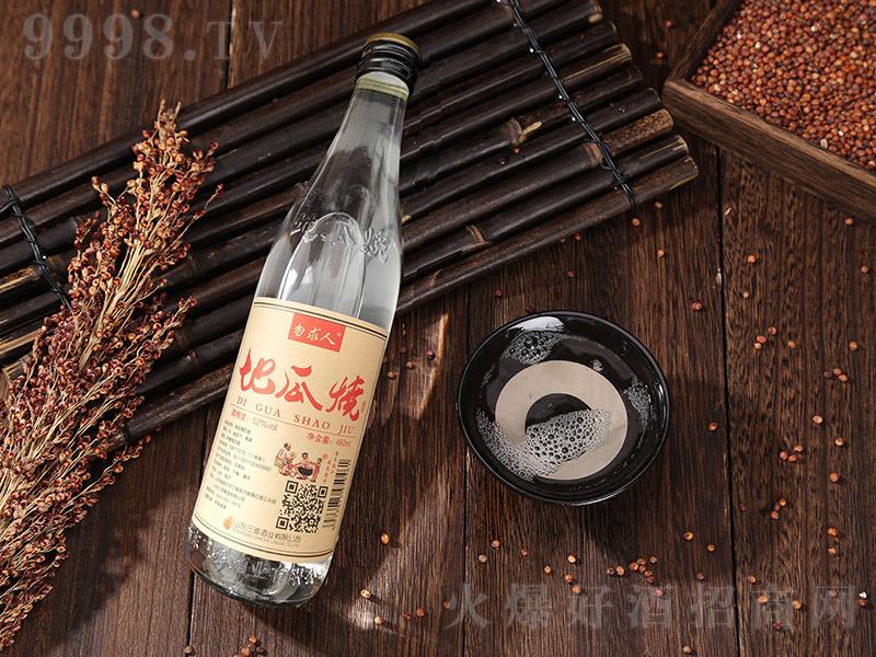 勿求人地瓜烧酒 浓香型白酒【52° 480ml】