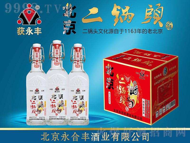 获永丰北京二锅头酒脸谱白瓶 浓香型白酒【42° 500ml】