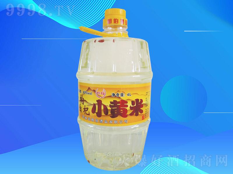相伯小黄米酒T4L005 浓香型白酒【42度 4L×4桶】