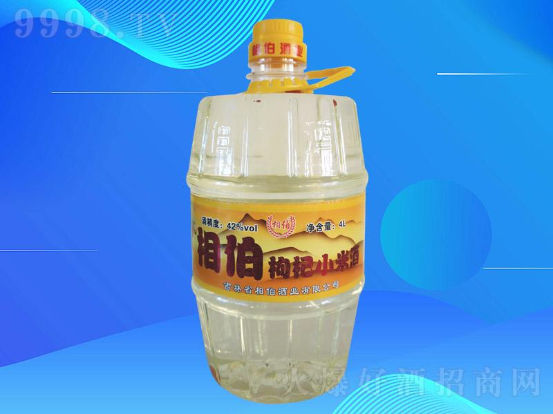 相伯枸杞小米酒T4L004 浓香型白酒【42度 4L×4桶】