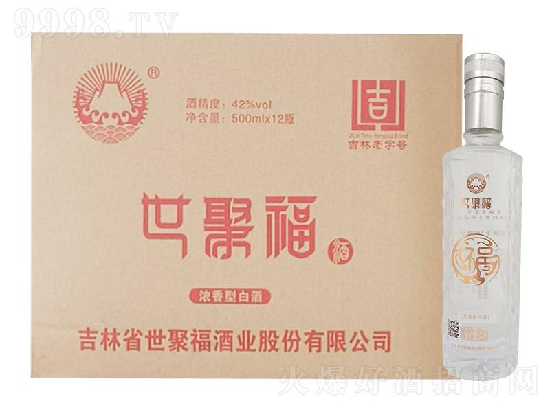世聚福酒典雅 浓香型白酒【42° 500ml】