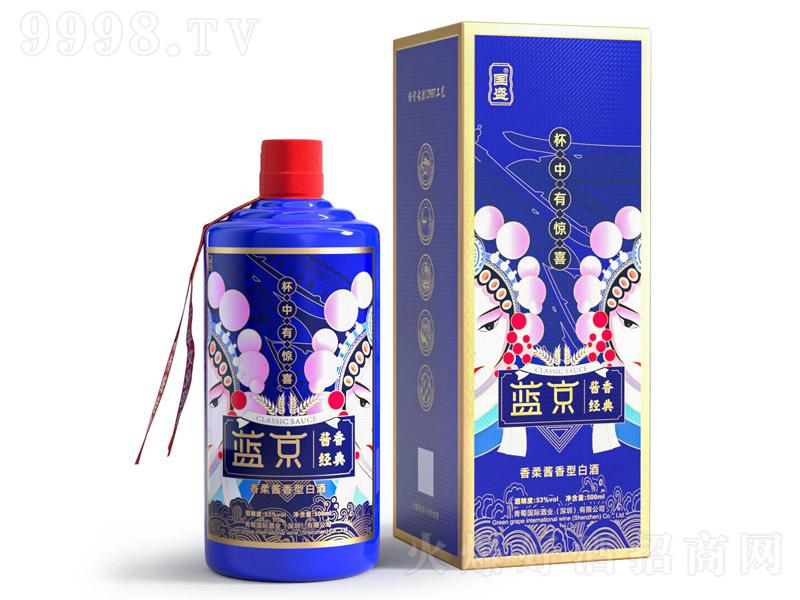蓝京酱香经典白酒柔和酱香型白酒【53°500ml】