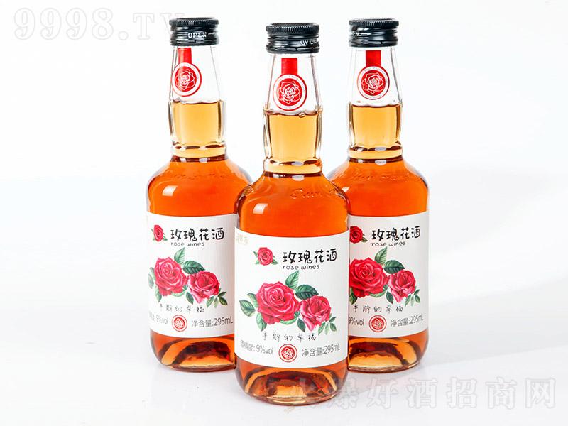 润居坊果酒玫瑰花酒【9°295ml】