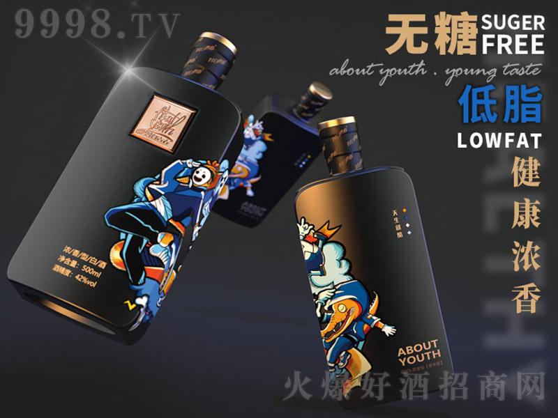 对白青春酒COOL派金标尊享版【42度500ml】