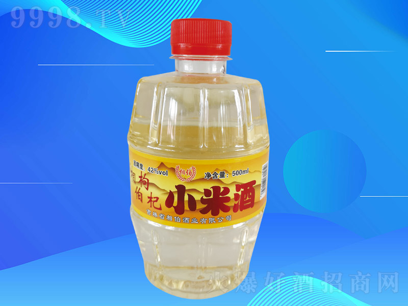 相伯枸杞小米酒T-0.5L005【42度500ml】