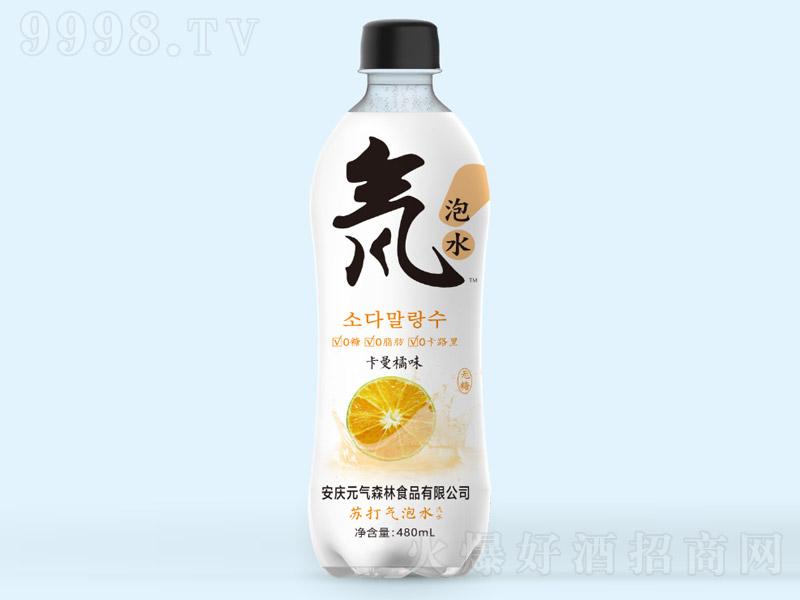 元气森林卡曼橘味苏打气泡水480ml×24瓶