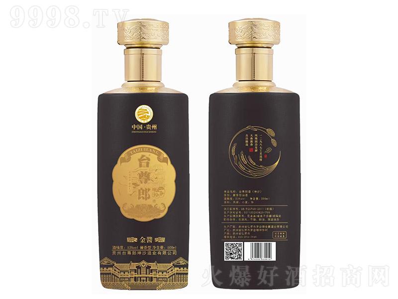 台尊郎 酱香型白酒【53度 500ml】