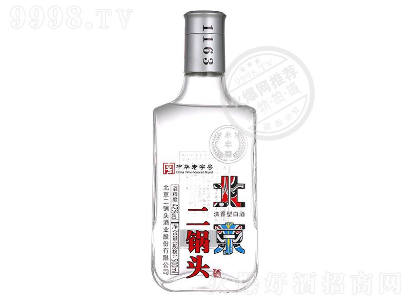 永丰牌・北京二锅头酒(白) 清香型白酒【42° 500ml】