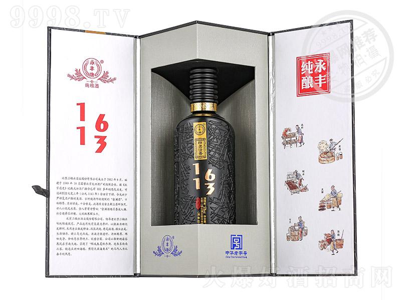 永丰牌・绵柔清香原酿酒(开盒) 清香型白酒【50° 500ml】