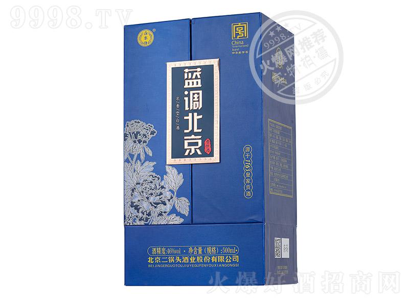 永丰牌・蓝调北京原浆酒(盒) 浓香型白酒【46° 500ml】