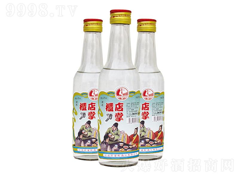 店掌柜・特制酒半斤【42°46°1x12x250ml】浓香型白酒