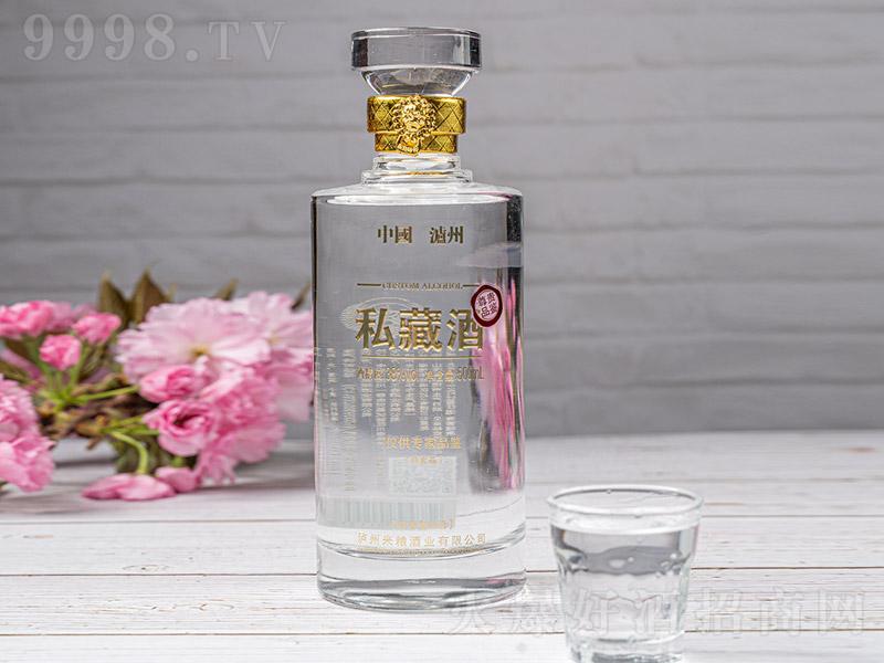 私藏酒 浓香型白酒【38° 500ml】